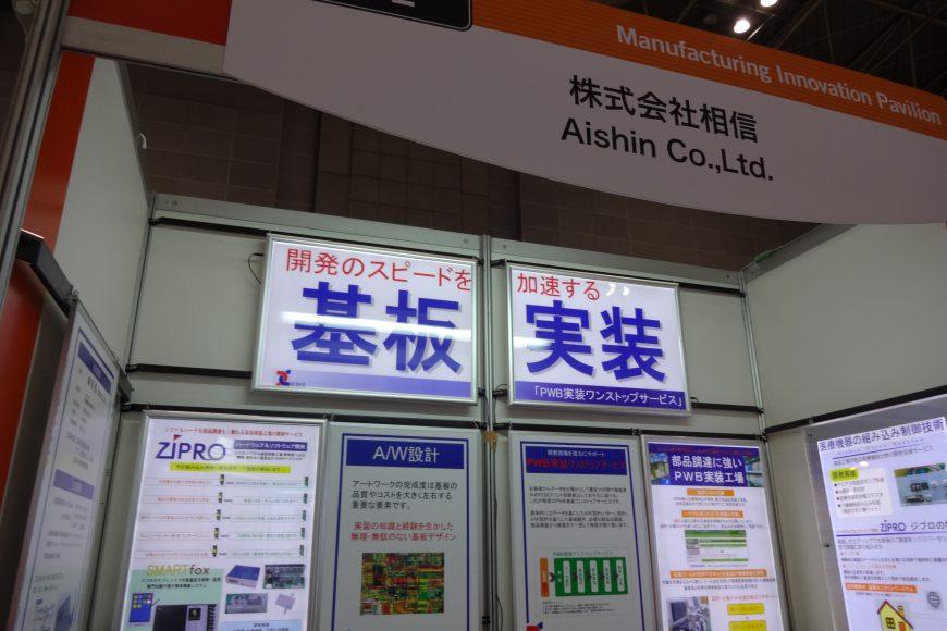 セミコンジャパンとプリント基板